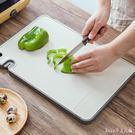 砧板 加厚塑料菜板切水果刀板廚房家用案板...