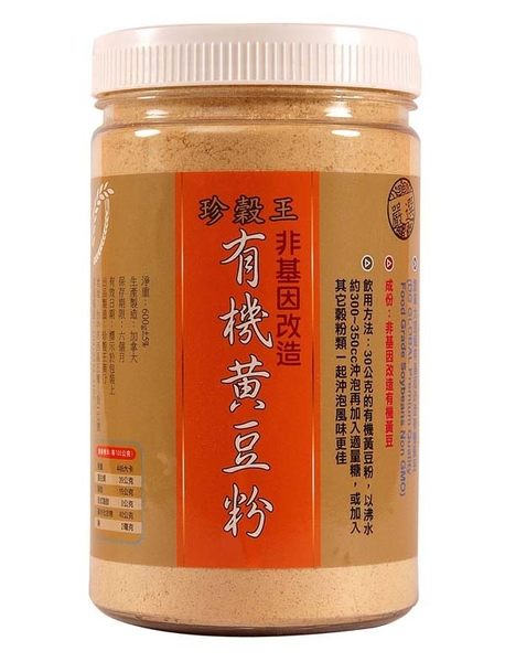 黃豆粉( 600g )  《 非基因改造黃豆 》! !