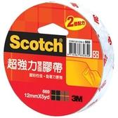 【3M】669 12mm×5yds 超強力棉紙雙面膠帶 (單捲)