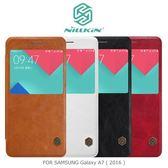 NILLKIN Samsung Galaxy A7(2016) 秦系列側翻皮套 可插卡 保護套