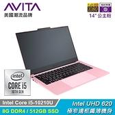 【AVITA】LIBER V 14吋極窄邊框筆電(i5-10210U/8GB /512GB) 公主粉
