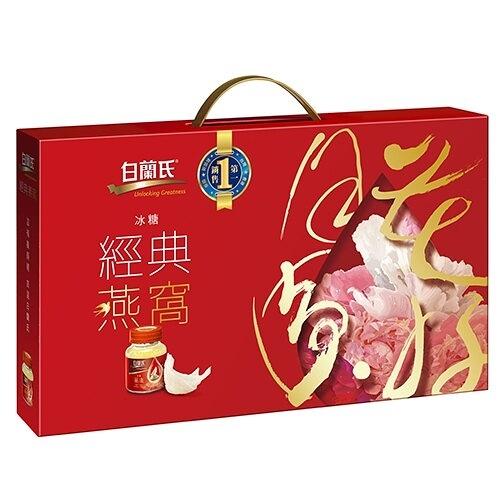 效期2021.04 白蘭氏 冰糖燕窩禮盒 (70g/入,5入/禮盒)