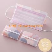 5個裝口罩收納盒便攜式放口鼻罩暫存夾盒子學生兒童隨身攜帶存放袋家用【白嶼家居】