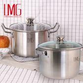 雙鍋組| LMG 304不鏽鋼吉品深型湯鍋-雙耳/提把18CM