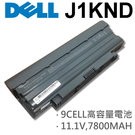 DELL 9芯 日系電芯 J1KND 電...
