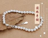 純銀手鍊女純銀圓珠