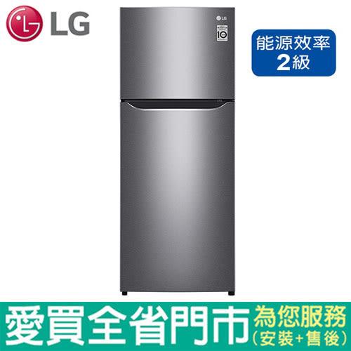 LG 186L雙門變頻冰箱GN-I235DS含配送到府+標準安裝【愛買】