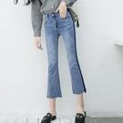 喇叭牛仔褲 高腰牛仔褲女秋裝韓版顯瘦寬鬆直筒闊腿彈力九分微喇叭潮 麗人印象 免運