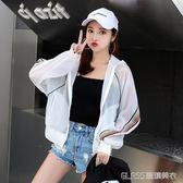 防曬衫新款韓版學生BF寬鬆歐根紗防曬衣女潮薄款棒球服    琉璃美衣