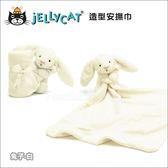 ✿蟲寶寶✿【英國Jellycat】最柔軟的安撫娃娃 經典兔子安撫巾(34*34公分) 白色