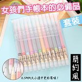 簡約風 纖維水性筆 (24色) 好寫 便宜 實用 辦公用品  原子筆 文具 筆 CP值 水性【歐妮小舖】
