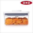 《不囉唆》OXO POP正方按壓保鮮盒1.0L【A431089】