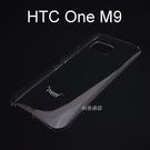 【Dapad】超薄全透背蓋 HTC One M9 / S9