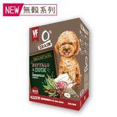 【寵物王國】魏大夫-全齡犬無穀挑嘴配方(牛肉+鴨肉+鷹嘴豆)1.5kg