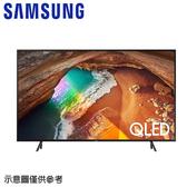 【SAMSUNG三星】55吋 4K QLED量子液晶電視 QA55Q70RAWXZW  『農曆年前電視訂單受理至1/17 11:00』