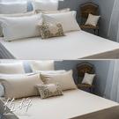 《50支紗》雙人加大床包【共2色】植棉-白、米 100%精梳棉-單品賣場-麗塔寢飾-