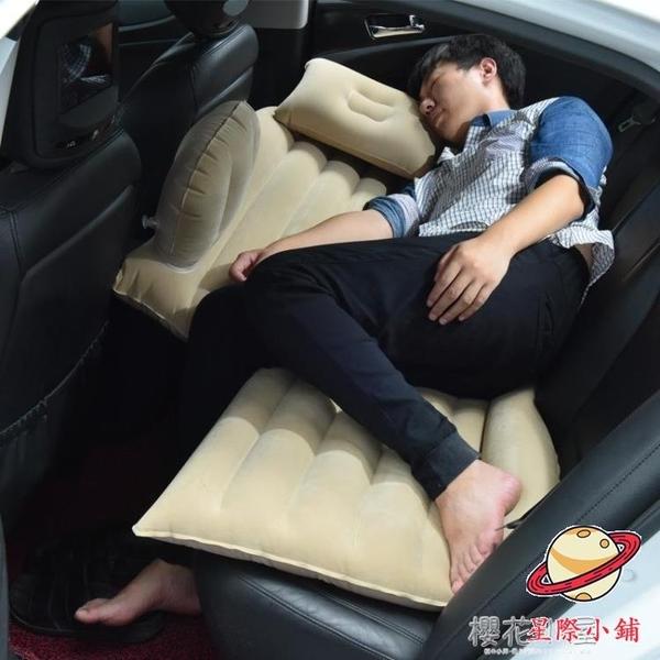 新款汽車充氣床兒童后排后座車內用睡覺床車載床墊子小旅行車中床QM『星際小舖』