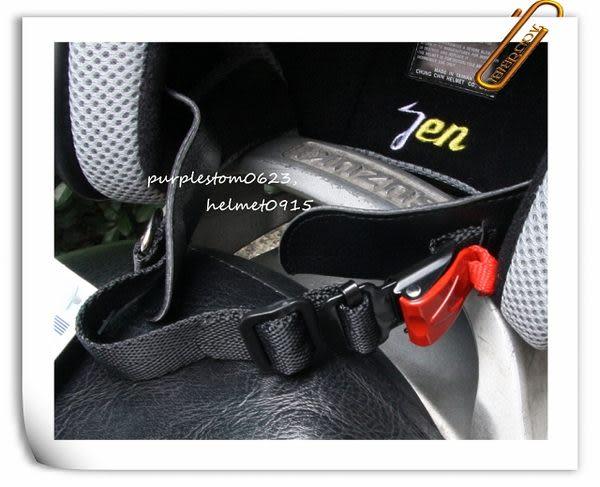 林森●JEN復古帽,3/4帽,半罩式,外銷款,706-J,直條彩繪,黑