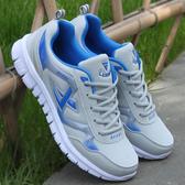 運動鞋運動鞋休閒舒適輕便透氣韓版網鞋網面旅游鞋 雙12