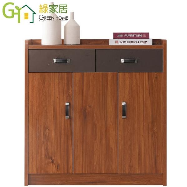 【綠家居】麥森 現代3.1尺三門鞋櫃/玄關櫃