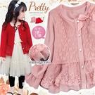 華麗小公主蕾絲蝶結棉質外套-2色~搭洋裝...