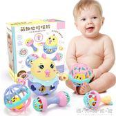 手搖鈴玩具0-1歲手抓手拿嬰兒3-6-12個月4奶瓶裝益智寶寶可咬軟膠 晴天時尚館