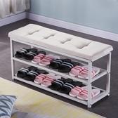 多功能換鞋凳創意收納鞋架宿舍可坐沙發長方形置物凳子家用儲物柜   蘑菇街小屋   ATF