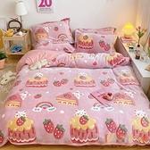 床上四件套1.5m/1.8m加厚短毛絨牛奶絨床上用品【倪醬小鋪】