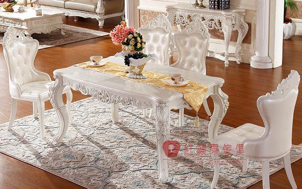 [紅蘋果傢俱] T5060 奢華 歐式 法式 大理石 餐桌 餐椅 精美雕花 象牙白 描銀/金 手工雕花