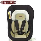 夏季兒童汽車座椅墊兒童寶寶涼席座墊手推車通用透氣涼墊子xw 【快速出貨】