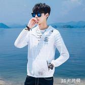 防曬衣男士外套韓版潮流夏季帥氣超薄透氣薄款防紫外線情侶防曬服 Gg1238『MG大尺碼』