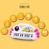 兒童電子琴音樂玩具寶寶早教小鋼琴