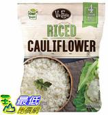 [COSCO代購] W126802 Via Emilia 冷凍米粒狀花椰菜 340公克 X 4包 3入