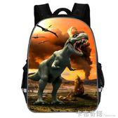 侏羅紀世界恐龍書包小學生1-4年級男生兒童超輕減負幼兒園後背包  卡布奇諾