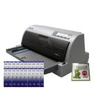 【搭原廠色帶20支+二年保固】EPSON LQ-690C 24針英/中文點矩陣印表機 報稅最佳利器
