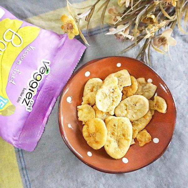 新鮮香蕉冷凍製成【VEGGIEZ】泰國真空低溫香蕉乾