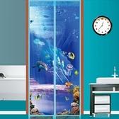 門簾 3D 魔術貼靜音門簾 磁性加厚夏季臥室紗門簾 加密軟紗門