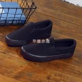 新款簡約工作鞋純黑帆布鞋防滑套腳懶人鞋百搭休閒韓版學生鞋 芊惠衣屋