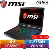 MSI微星 GP63 Leopard 8RE-024TW 15.6吋筆記型電腦