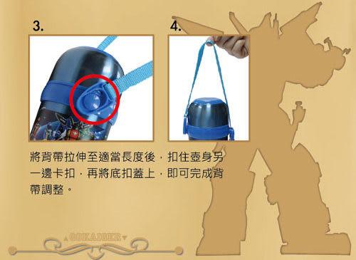 ★funbox生活用品★ 海賊戰隊隱形背帶保溫保冷水壺_RD01204