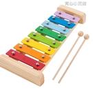 嬰幼兒童手敲琴6-12十八個月寶寶敲打八音小木琴1-3歲益智玩具琴YYJ【618特惠】