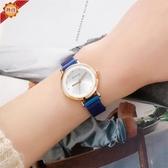手錶 新款時尚簡約米蘭帶 自粘鑲鑚磁鐵扣網帶女士石英手錶 雙12狂歡購