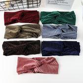 新年禮物-韓版發帶百搭絲絨交叉寬邊頭巾-艾尚精品 艾尚精品