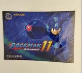 Rockman 11 遊戲卡片