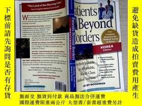 二手書博民逛書店Patients罕見Beyond BordersY253683 、 、