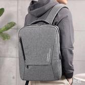商務雙肩包業務員包男15.6寸工作背包旅行包電腦包 QQ4416 『東京衣社』