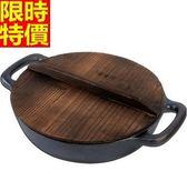 鑄鐵鍋-炒菜煎雙耳煎鍋無塗層烙餅平底鍋3色66f22【時尚巴黎】