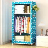簡易衣櫃 布藝組裝 布衣櫃 鋼管加固鋼架衣櫥折疊簡約現代經濟型igo 【PINKQ】