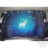 汽車車窗遮陽板簾板吸盤式防曬簾吸盤式靜電吸附擋防防紫外線 京都3C YJT