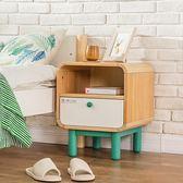 床頭櫃 小鬼當家北歐床頭櫃實木兒童床邊櫃臥室迷你創意簡易小櫃子儲物櫃T